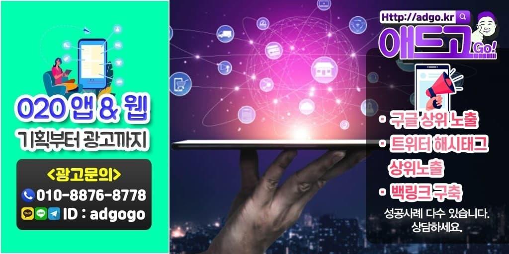 바이럴마케터온라인마케팅